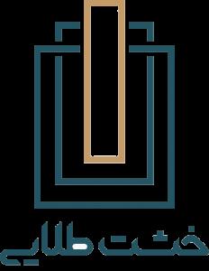 شرکت مهندسی خشت طلایی