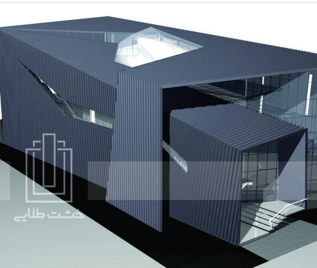 مرکز تحقیقات صنایع عرش اراک
