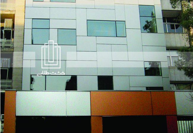 پروژه ساختمان حافظ